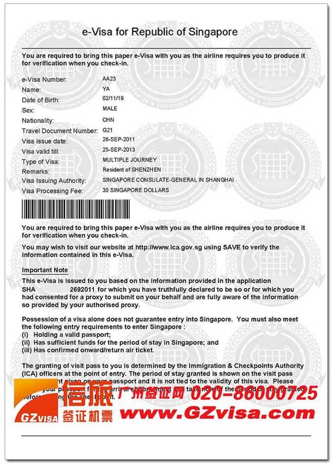 www.fz173.com_新加坡使馆签证中心。